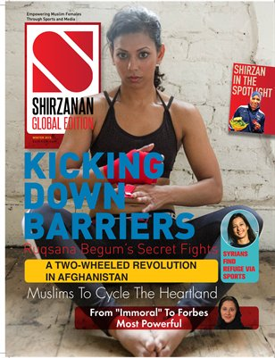Shirzanan Global - Pilot Issue