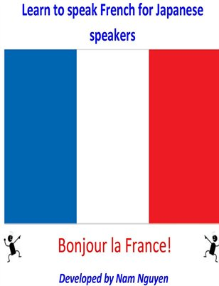 Learn to Speak French for Japanese Speakers