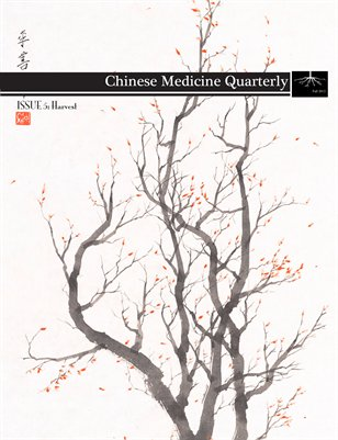 Chinese Medicine Quarterly 5 - Fall 2012 - Harvest