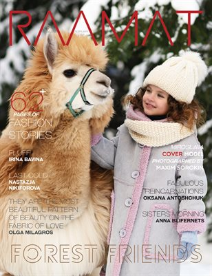 RAAMAT Magazine Kids Edition February 2021 Issue 4