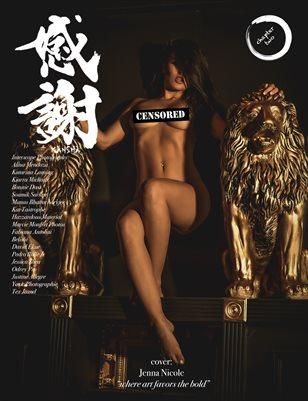Kansha Magazine - Chapter 2 ft. Jenna Nicole