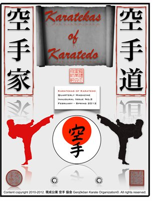 空手家 空手道 Karatekas of Karatedō Magazine - Issue No.2 - April 2012