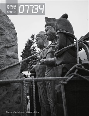 Black and White Images of Modern China