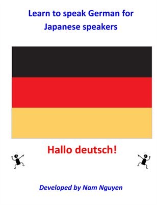 Learn to Speak German for Japanese Speakers