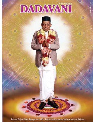 Amazing and phenomenal worldly interaction of the Gnani Purush (English Dadavani November-2010)