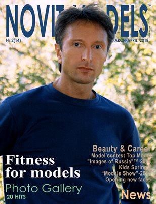 NOVIT MODELS™ №2/2018