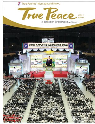 True Peace Vol.1 Issue 4 September 2014