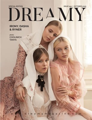 DREAMY Issue 193