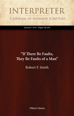 """If There Be Faults, They Be Faults of a Man"""