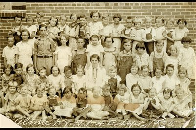 1935 Almo School, Calloway County, Kentucky