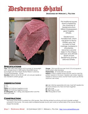 Desdemona Shawl OUTSIDE PAGES