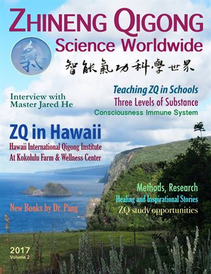 Zhineng Qigong Science Worldwide-2017-Volume 2