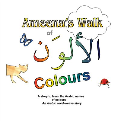 Ameena's Walk of Colours Picture Book