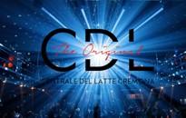 Discoteca CDL - Centrale del Latte a Cremona