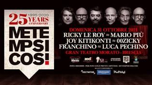Metempsicosi 25° Halloween al Gran Teatro Morato!