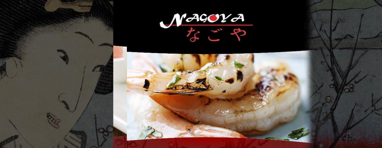 Nagoya ristorante giapponese di Bergamo