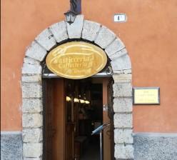 Al Duomo Caffetteria