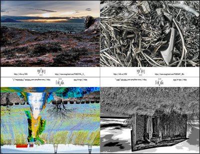 11=4 postcards