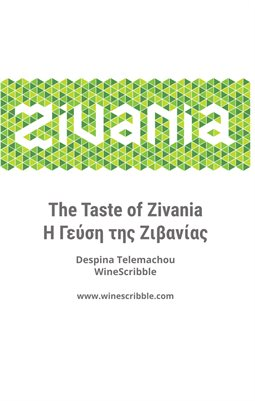 The Taste of Zivania