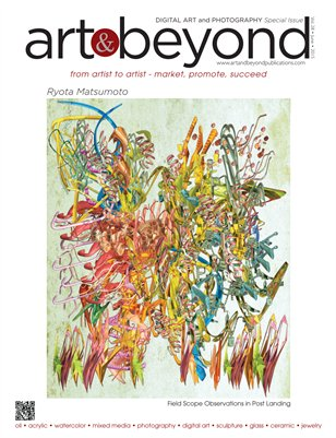 Art & Beyond Special Photography and Digital Art issue 2015
