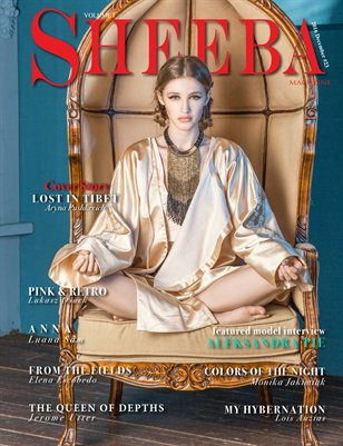 Sheeba Magazine 2016 December Volume I