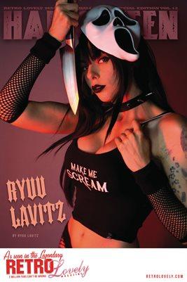 Halloween 2021 Vol.12 – Ryuu Lavitz Cover Poster