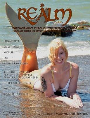Realm (Lunar Kitten Cover) | A GIRLFIGHT Magazine Publication