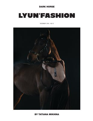 LYUN ISSUE No.12 (VOL No.1) C2