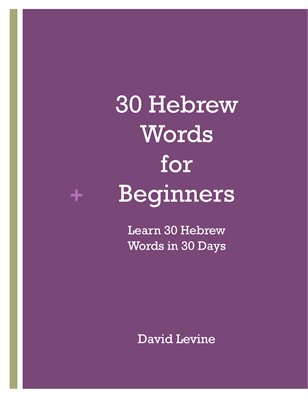30 Hebrew Words for Beginners