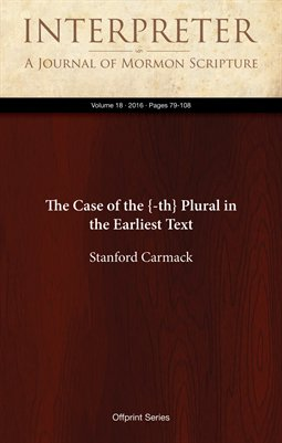 The Case of the -th Plural in the Earliest Text