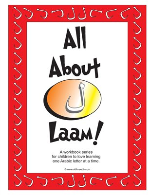 All About Laam Activity Book