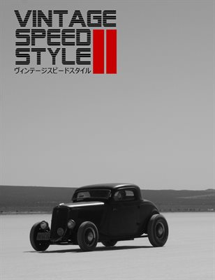 Vintage Speed Style