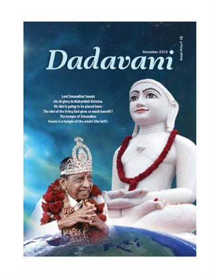 Recognize the Self Through the Darshan of the Idol (Eng. Dadavani November-2019)