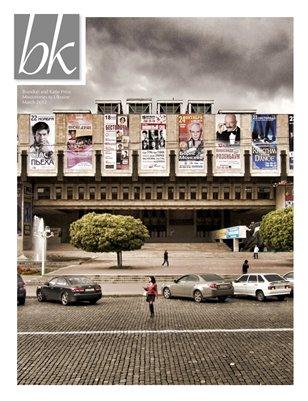b+k | March 2012