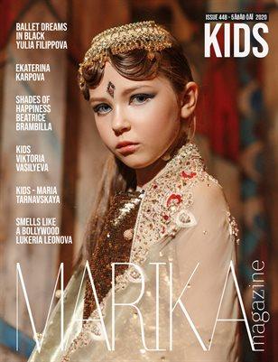 MARIKA MAGAZINE KIDS (ISSUE 448 - DECEMBER)