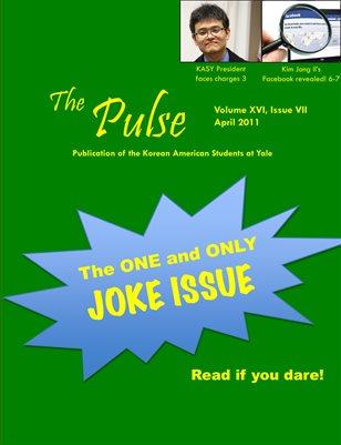 Volume 16, Issue 7