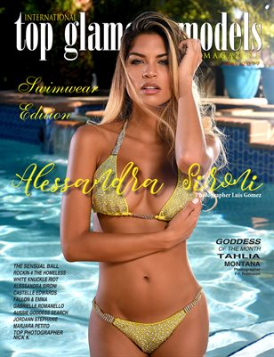 ATGM Swimwear International Edition May 2017