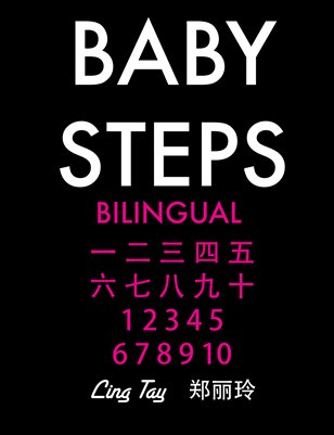 Counting in Mandarin & English - a baby edition