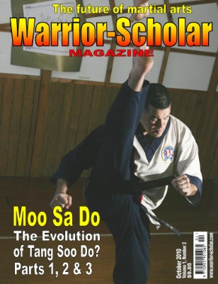 Combat articles