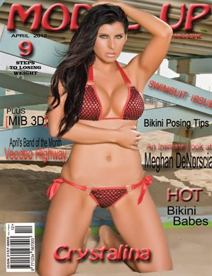 April 2012 Swimsuit Issue