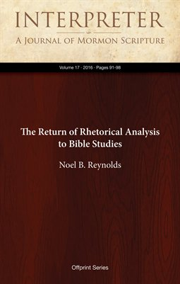 The Return of Rhetorical Analysis to Bible Studies