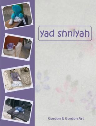 Yad Shniyah