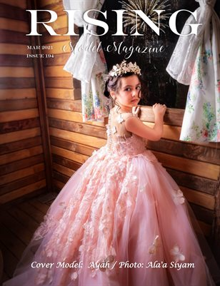 Rising Model Magazine Issue #194