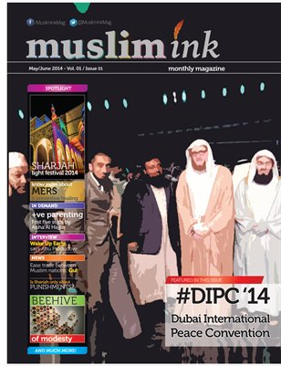 Muslim Ink / May-June Issue