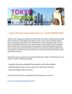 Tokyo Bike Tours: Our Strengths