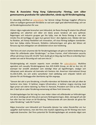 Hass & Associates Hong Kong Cybersecurity: Företag, som söker gemensamma grundvalar för cybersäkerhet