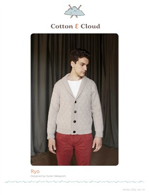 Ryo - Men's Shawl Collar Cardigan