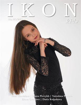 IKON Magazine (May #3/2021)