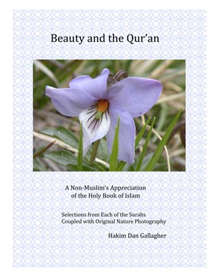 Beauty and the Qur'an - Print Magazine