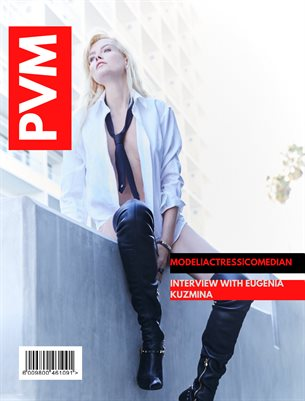 PVM Magazine- July 2020 Issue